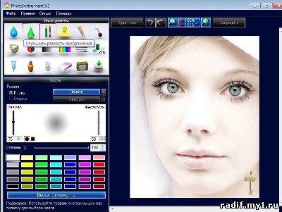 Простой графический редактор. PhotoInstrument 5.1.510 + Portable